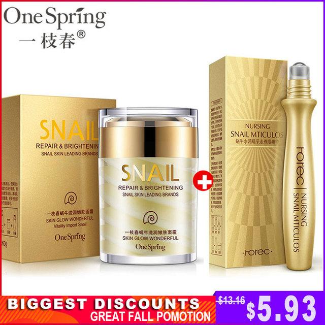 Snail Cream Whitening Aloe Vera Gel Korean Cosmetics