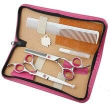 Детские Профессиональные Парикмахерские ножницы с круглым носком, прямые ножницы, филировочные ножницы для волос