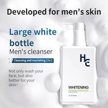 H& E Отбеливающее очищающее средство, контроль над маслом, увлажняющее глубокое очищение и разложение меланина, очищающее средство 200 г