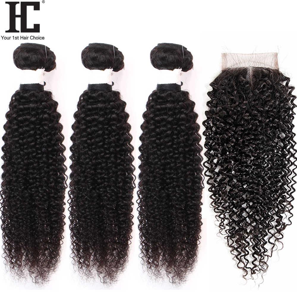 Hc brasileiro kinky curly pacotes com fechamento tecer cabelo humano 3 pacotes com fechamento não remy pacotes com 4x4 fechamento do laço