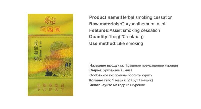 Crisântemo ajuda a parar de fumar ervas