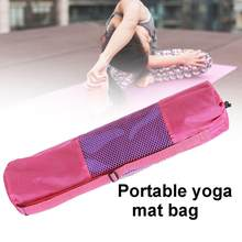 Yoga Mat Portable Yoga Bag Pilates Carrying Backpack Bag Yoga Mat Bags with Shoulder Strap For Women Female Supplies 2020(China)