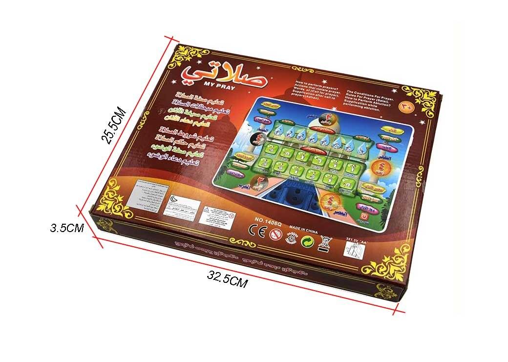 Arabic Language Pad Teaching How To Pray Tools for Prayer Children Muslim Islamic Toys Quran Baby Learning Machine Gift