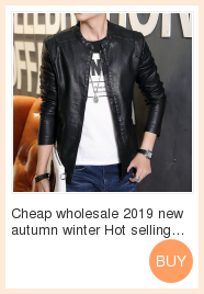 Cheap wholesale 19 new autumn winter Hot selling women's fashion netred casual Ladies work wear nice Jacket MP7 39