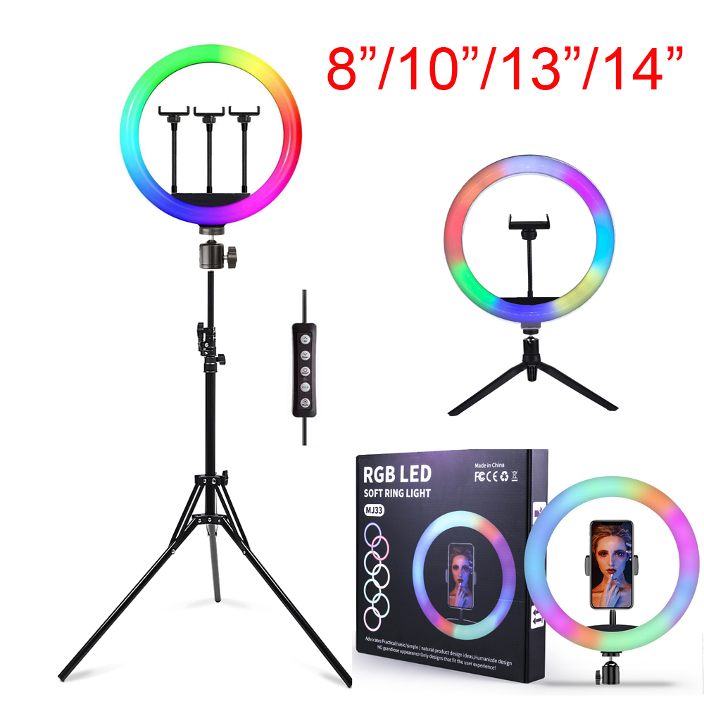 LED RGB Ring Light 8
