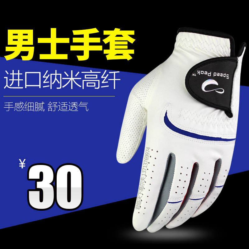 Genuine Product Speed Peak Men Golf Gloves Import Nanometer High-Fiber Fine Cloth Soft And Comfortable Wear-Resistant