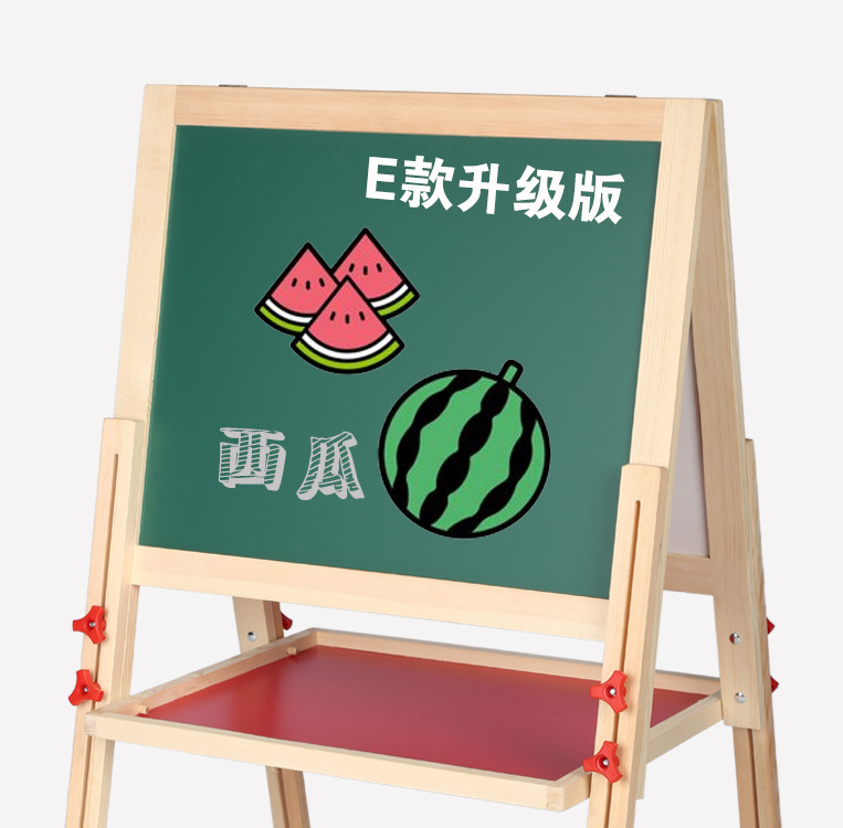 One Two-Step Children Wooden Double-Sided Magnetic Drawing Board Household Doodle Board Children'S Educational Toy Drawing Board