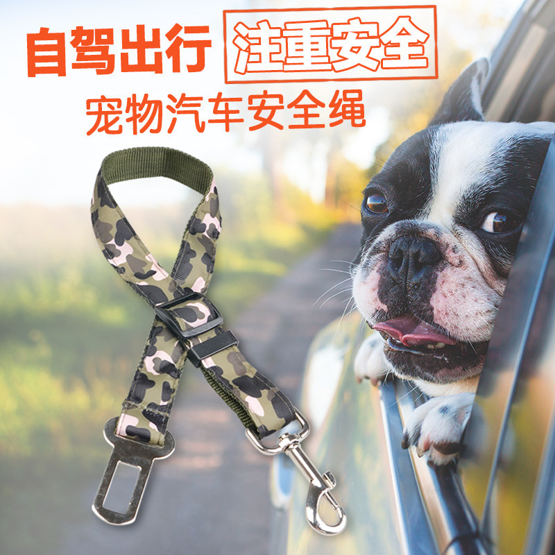 Pet Camouflage Safe Rope Dog Car Mounted Safety Belt Retractable Dogs And Cats Hand Holding Rope
