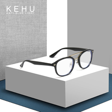 Ретро Круглые Голубые световые блокирующие очки для женщин и мужчин TR90 рисовые очки для ногтей оправа для компьютера и мобильного телефона анти-голубые легкие очки