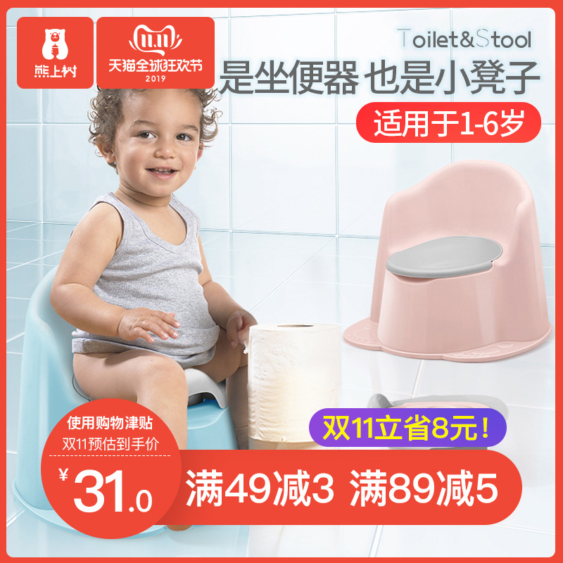 Toilet For Kids Male Baby Small Chamber Pot Women's 1-3-6-Year-Old Infant Potty CHILDREN'S Kids Urinal Portable Large Size