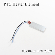 1 шт. 80x30 мм 12 В 230 градусов Цельсия Алюминиевый PTC нагревательный элемент постоянный термостат термистор воздушный Датчик нагрева с оболочкой