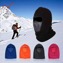 2019 New Winter Cycling Fleece Warm Full Face Cover Anti-dust Windproof Ski Mask Snowboard Hood Bike Thermal Scarf