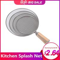 21cm/25cm/29cm/33cm Oil Splatter Screen Stainless Steel Fine Mesh Grease Splatter Guard with Wooden Handle for Frying Pan Tools