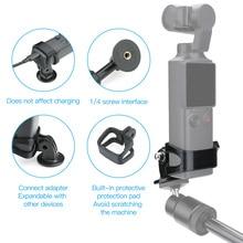 Adapter przedłużający statyw do FIMI PALM kamera kardanowa stały uchwyt adaptera plecak zacisk mocujący akcesoria stabilny uchwyt