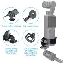 ขาตั้งกล้องอะแดปเตอร์สำหรับ FIMI ปาล์ม Gimbal กล้องอะแดปเตอร์ Mount กระเป๋าเป้สะพายหลังผู้ถือคลิปอุปกรณ์เสริมมีเสถียรภาพ