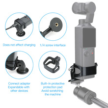 Tripod Extension Adapter For FIMI PALM Gimbal Camera Fixed Adapter Mount Backpack clip Holder Accessories stable holder
