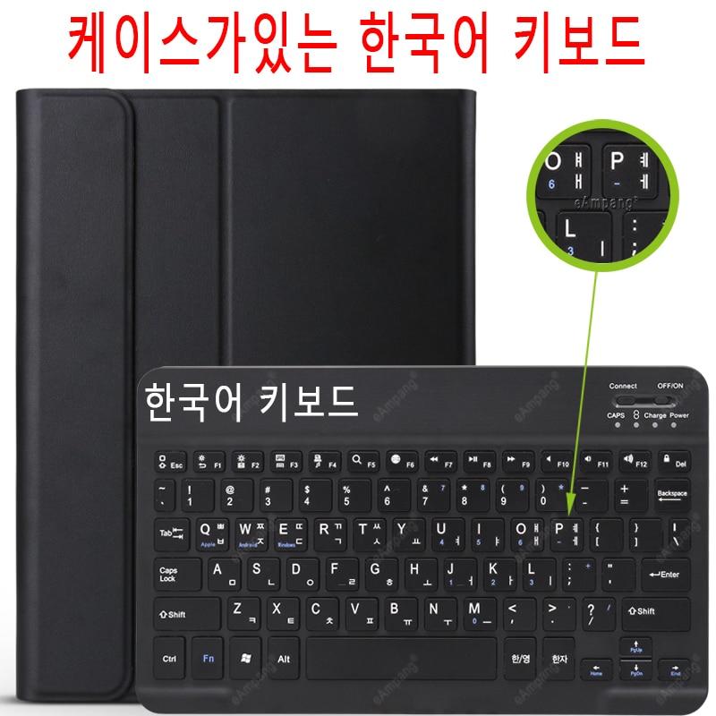 Korean Keyboard Ivory 3 0 Bluetooth Keyboard Case for iPad 10 2 Case for Apple iPad 7th Generation A2200