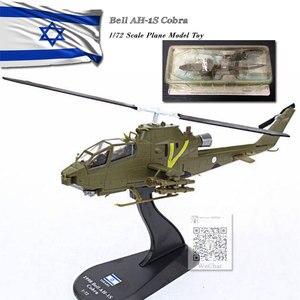 Амер 1/72, весы, военные модели, игрушки, Израиль, 1998, колокол, AH-1S, Кобра, вертолет, литой металлический самолет, модель, игрушка для коллекции/п...
