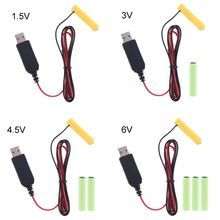 LR03 AAA Battery Eliminator 2m USB Power Supply Cable Replace 1 to 4Pcs AAA Battery For Electric Toy Flashlight Clock