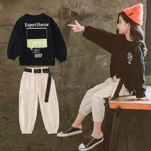 Детский спортивный костюм из 2 предметов на Возраст 4 11 лет
