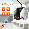 N_eye 5X Optical Zoom 4mp ip camera Wifi PTZ Camera Outdoor camera Security Camera with AI human tracking Speed Dome Camera