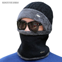 Knitted Hat Mens Autumn Winter Wool Caps Men Scarf Set Woman Balaclava Beanie Two-piece Ladies Hats Wholesale