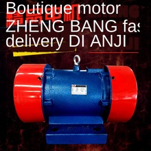 Industrial vibrating screen motor 6 level yzs / yzu vibration motor 380v household 220v vibration motor small 30w 380v stainless steel vibration motor general vibration motor used for electroplating
