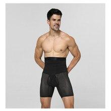 Утягивающие штаны с высокой талией, мужские Формирующие шорты для тела, Abdo, мужские триммеры, нижнее белье для мужчин, Корректирующее белье для мальчиков, шорты для тренировок на талии