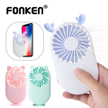 Karikatür USB Fan 500mA masası Mini Fan soğutucu el Usb soğutma fanı için açık öğrenme şarj edilebilir ayarlanabilir dişli Fan