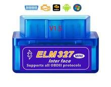 Novo obd v2.1 v1.5 mini elm327 obd2 bluetooth scanner automático obdii 2 carro elm 327 testador ferramenta de diagnóstico para android windows symbian