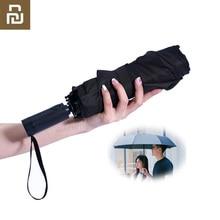 Youpin キロ自動雨傘 WD1 サニー雨夏アルミ防風防水 uv 太陽の傘男性と女性のため