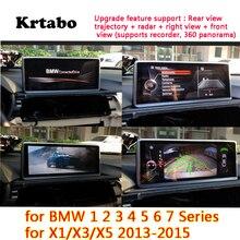 Pantalla Original HD de marcha atrás para coche, grabadora de conducción, cámara de visión trasera, trayectoria de visión trasera, radar, para BMW X1/X3/X5 2013 ~ 2015
