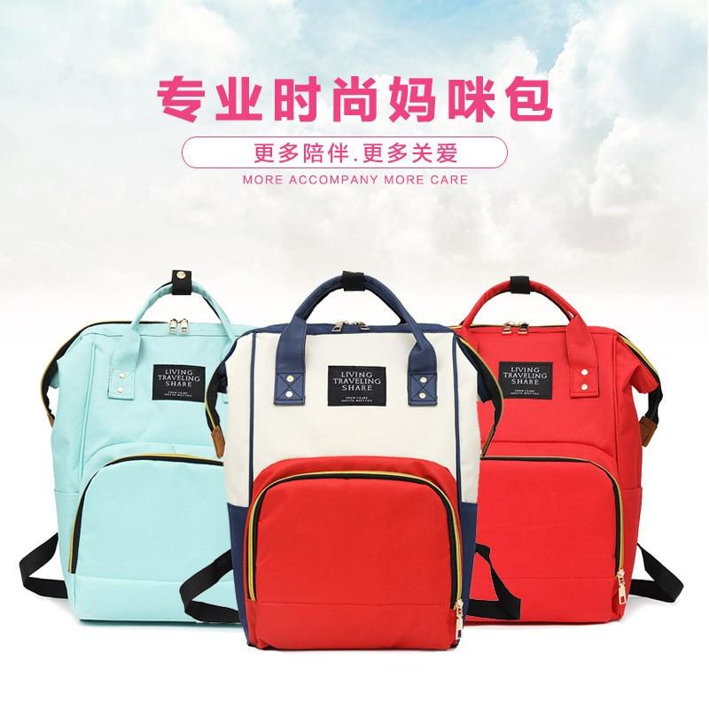 Mother Bag Baby Stroller Bag Baby Travel Nappy Bag Baby Girl Diaper Bags Maternity Bag Diaper Bag Organizer Mummy Bag Mommy Bag
