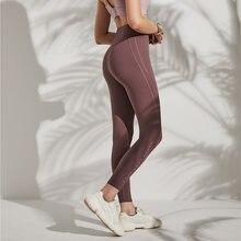 Женские Бесшовные Леггинсы с высокой талией спортивные костюмы