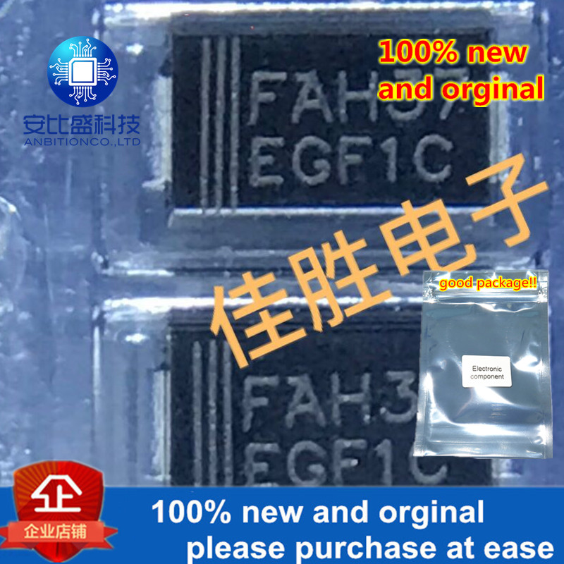 100pcs 100% New And Orginal 1A150V Ultrafast Recovery Diode DO214AC Silk-screen EGF1C In Stock