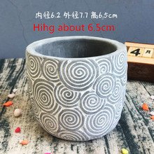 Small Tree Rings Design Round Shape Diy Handmade Concrete Flowerpot Silicone Mold Yard Gardening Cement Pot Molds