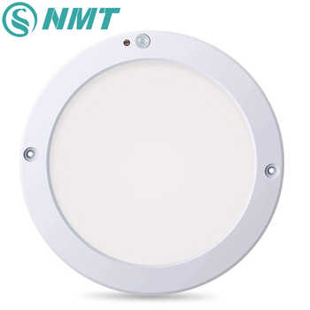 LED Intelligent Induction Energy-Saving Panel Ceiling Lamp Downlight 15 / 18W Home Induction Ultra-Thin Ceiling Lamp - DISCOUNT ITEM  27% OFF All Category