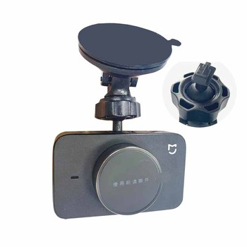 For original Xiaomi MIJIA special suction cup bracket 1pcs car dvrs mounting bracket dvr mini dash camera bracket image