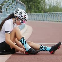 Мужские женские мужские носки для велоспорта велосипеда спортивные