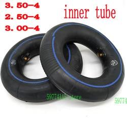 Высококачественная 3,50-4 внутренняя камера 2,50-4 3,00-4, внутренняя трубка из бутилкаучука для электрических скутеров, аксессуары