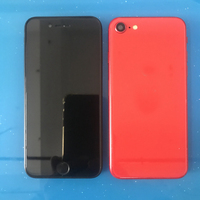 red black screen