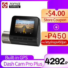 Global Versie Ingebouwde Gps 70mai Dash Cam Pro Plus 1944 Adas Snelheid Coördinaten 24H Parking Monitor Gps pro Plus A500 Auto Dvr