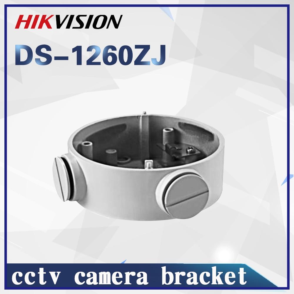 BHik – boîte de jonction en alliage d'aluminium blanc DS-1260ZJ, pour caméras Hik