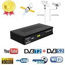 Gorący sprzedawanie europa rosja cyfrowy naziemny satelita w pełni HD TV DVB T2S2 Combo dekoder odbiornik wsparcie Youtube usb WIFI PVR