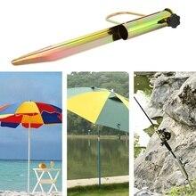 Наземные большие гвозди рыбалка зонтик лучник Сад Открытый путешествия зонтик Железный солнце пляж зонтик аксессуары