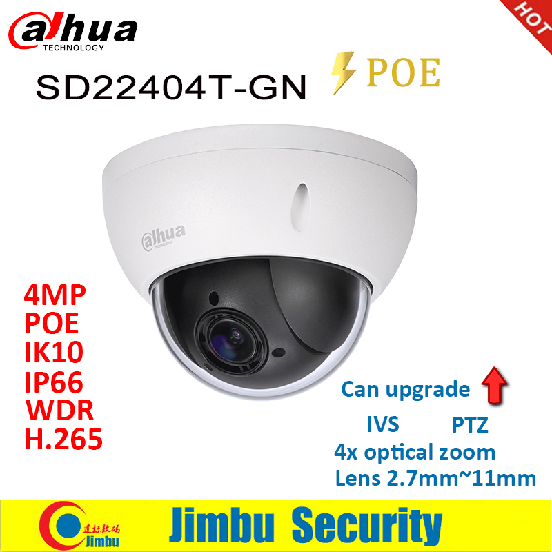 Dahua PTZ 4MP IP camera  PoE SD22404T GN 4x optical zoom lens2.7mm~11mm CCTV H.265 WDR security camera Support IVS IP66 IK10-in Surveillance Cameras from Security & Protection    1
