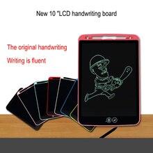 10 ''цифровой ЖК-планшет с блокировкой, один клик, стираются дети, графический Рисунок, планшеты, электронный блокнот для рукописного ввода, краска, доска