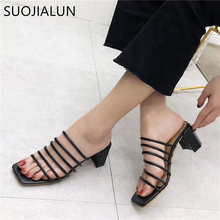 SUOJIALUN Women High Heels Slipper Slip On Square Heel Summer Outdoor Sandal Fashion Thin Strap Elegant Shoe