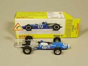 Image 3 - DINKY TOYS 1:43 MATRA F1 литая модель автомобиля