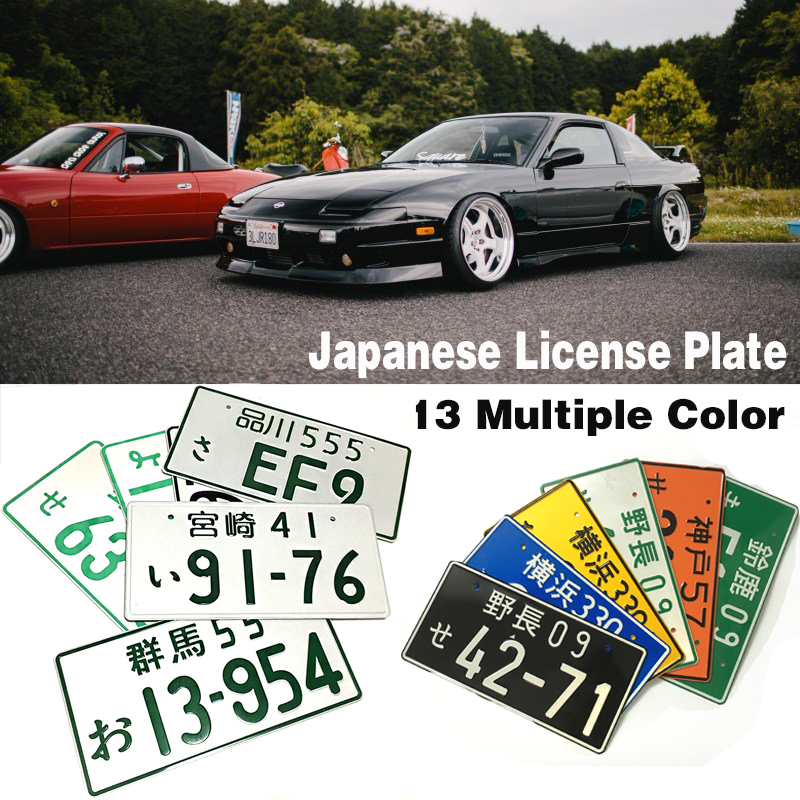 HOPQ Universal Car Numbers retro japanese license plate Aluminum tag racing car Multiple Color Advertising License Plate